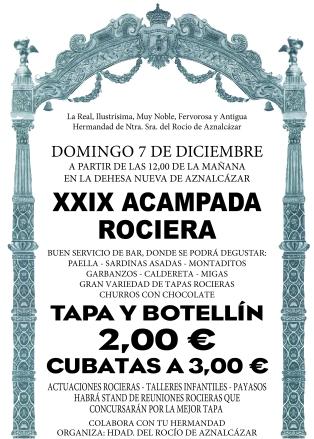 ACAMPADA ROCIO 2013